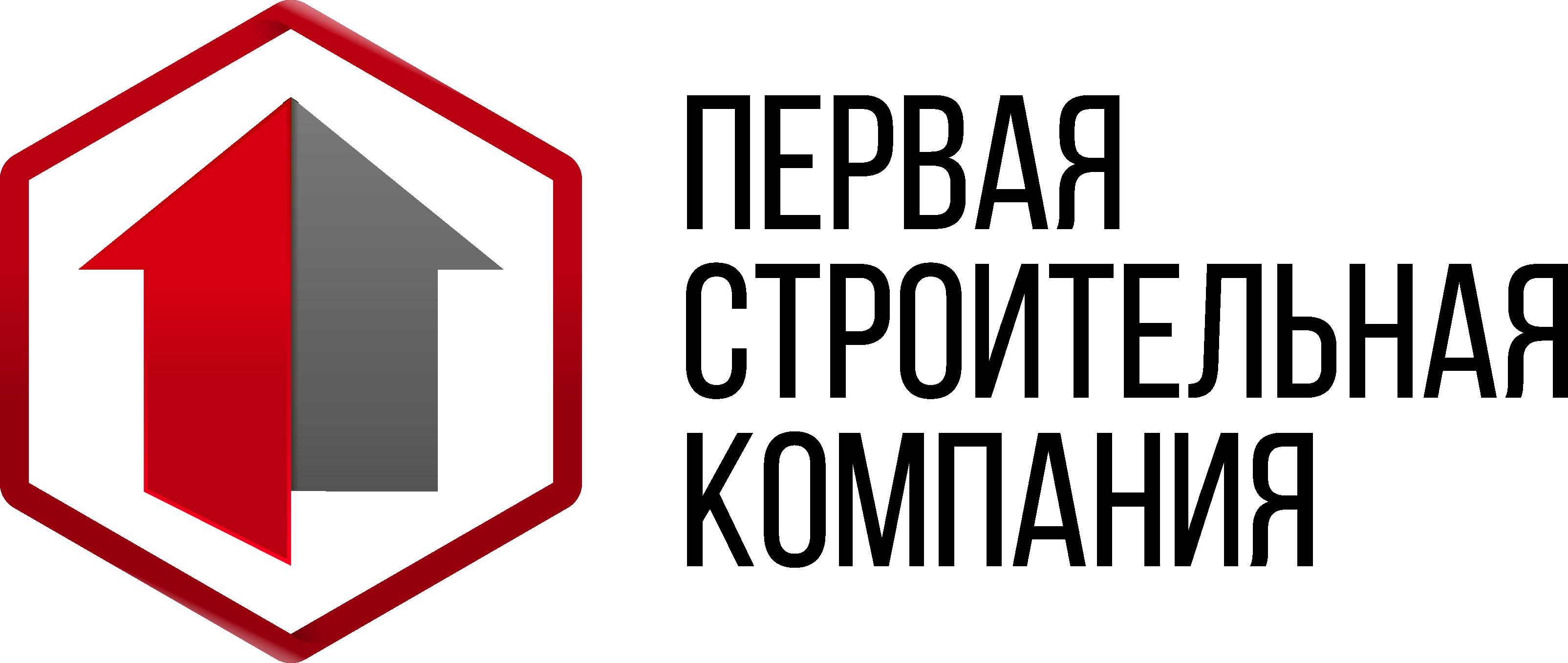 Первая компания сайт создание интернет сайта практика отчет